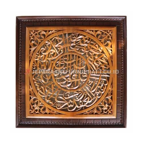 Jual Kaligrafi Jati Al Falaq Jepara Terbaru