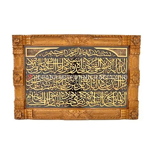 Jual Kaligrafi Jati Ayat Kursi Frame Gebyok Berkualitas