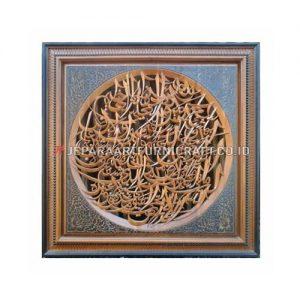 Jual Kaligrafi Jati Ayat Kursi Persegi Jepara Berkualitas